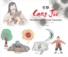 Cang Jie : the inventor of Chinese characters / by Li Jian ; translated by Yijin Wert. - by Li Jian ; translated by Yijin Wert.