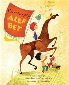 Sing-along alef bet /  by Mama Doni & Eric Lindberg ; illustrations by Rinat Gilboa. - by Mama Doni & Eric Lindberg ; illustrations by Rinat Gilboa.