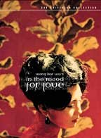 In the mood for love /  Block 2 Pictures, Inc. and Paradis films present ; a Jet Tone Films production ; a Wong Kar-wai film ; associate producer, Jackie Pang Yee-wah ; executive producer, Chan Ye-cheng ; producer, written and directed by Wong Kar-Wai.