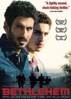 Bethlehem /  West End Films presents a Pie Films production ; directed by Yuval Adler ; written by Yuval Adler, Ali Waked ; produced by Talia Kleinhendler.