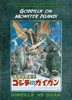 Godzilla on Monster Island! Godzilla vs. Gigan