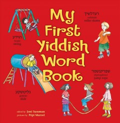 My first Yiddish word book - by Joni Kibort Sussman ; pictures by Pepi Marzel.