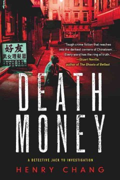 Death money - Henry Chang.