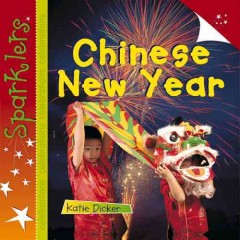 Chinese New Year - Katie Dicker.
