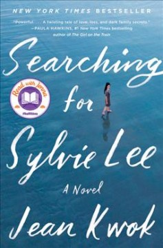 Searching For Sylvie Lee / Jean Kwok - Jean Kwok