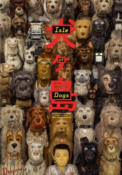 Isle of dogs /  Fox Searchlight Pictures and Indian Paintbrush present ; an American Empirical Picture ; produced by Wes Anderson, Scott Rudin, Steven Rales, and Jeremy Dawson ; story by Wes Anderson, Roman Coppola, Jason Schwartzman, and Kunichi Nomura ; screenplay by Wes Anderson ; directed by Wes Anderson. - Fox Searchlight Pictures and Indian Paintbrush present ; an American Empirical Picture ; produced by Wes Anderson, Scott Rudin, Steven Rales, and Jeremy Dawson ; story by Wes Anderson, Roman Coppola, Jason Schwartzman, and Kunichi Nomura ; screenplay by Wes Anderson ; directed by Wes Anderson.