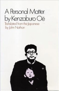 A personal matter /  by Kenzaburo Oë ; translated from the Japanese by John Nathan.