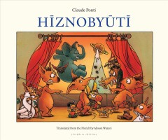 Hznobyt /  Claude Ponti ; translated from the French by Alyson Waters.