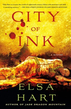 City of ink /  Elsa Hart. - Elsa Hart.