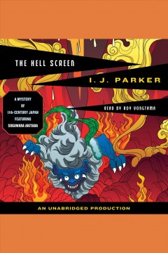 The hell screen /  I.J. Parker. - I.J. Parker.