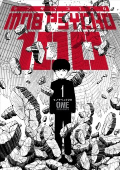 Mob psycho 100.  ONE ; translated by Kumar Sivasubramanian ; lettering and retouch by John Clark.