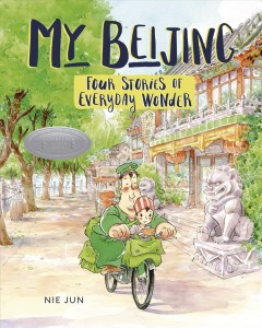 My hutong : tales of everyday wonder in Beijing / Nie Jun ; translation by Edward Gauvin. - Nie Jun ; translation by Edward Gauvin.