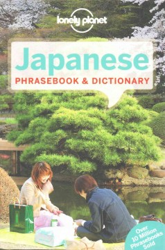 Japanese phrasebook & dictionary.