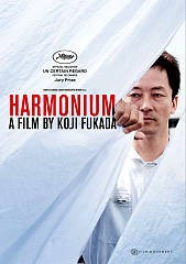 Harmonium /  Comme des Cinémas & Nagoya Broadcasting Network present ; a film by Koji Fukada ; produced by Masa Sawada and Hiroshi Nimura ; written, directed and edited by Koji Fukada. - Comme des Cinémas & Nagoya Broadcasting Network present ; a film by Koji Fukada ; produced by Masa Sawada and Hiroshi Nimura ; written, directed and edited by Koji Fukada.
