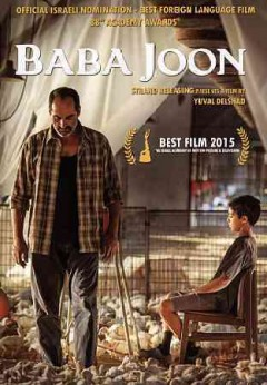 Baba Joon /  writer & director, Yuval Delshad. - writer & director, Yuval Delshad.