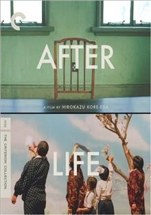 After Life (Japanese).