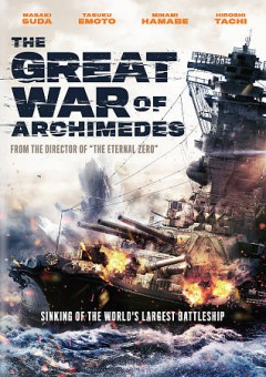 The Great War of Archimedes (Japanese).