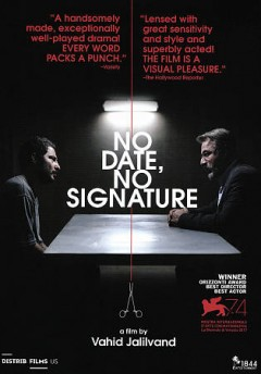 No date, no signature /  a film by Vahid Jalilvand.