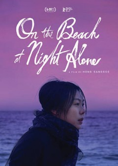 On the beach at night alone /  director, Hong Sangsoo. - director, Hong Sangsoo.