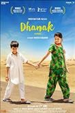 Dhanak /  Drishyam Films presents a Kukunoor Movies production ; produced by Nahesh Kukunoor, Elahé Hiptoola ; produced by Manish Mundra, Pramila Mundra ; written and directed by Nagesh Kukunoor.