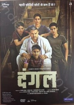Dangal [2-disc set] /  Disney presents ; Aamir Khan Productions ; produced by Aamir Khan, Kiran Rao, Siddharth Roy Kapur ; written & directed by Nitesh Tiwari.