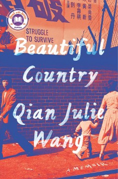 Beautiful Country : A Memoir