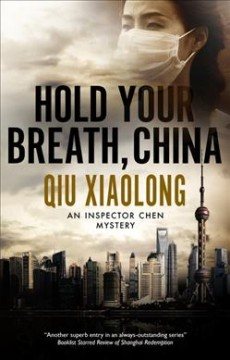 Hold your breath, China /  Qiu Xiaolong.