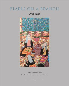 Pearls on a Branch : Oral Tales