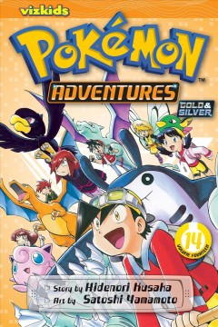 Pokemon Adventures 14 : Gold & Silver