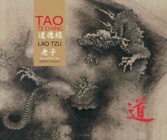 Tao te ching /  Lao Tzu ; translated by James Legge. - Lao Tzu ; translated by James Legge.