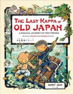 Last Kappa of Old Japan : A Magical Journey of Two Friends